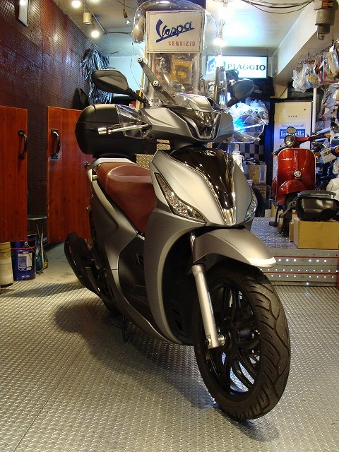 KYMCO Tersely S 125